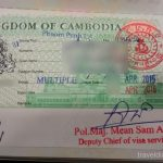カンボジア  長期旅行終了! プラザ・プラミアムラウンジのご紹介【プノンペン】