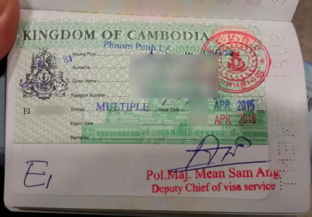 カンボジア  カンボジアの1年ビザで入国、街をブラブラ 【カンボジア】