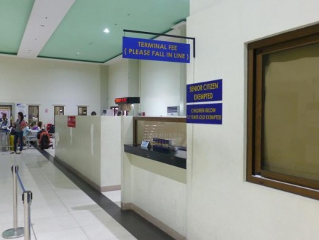 フィリピン  ボホール島観光_Tubigon(トゥビゴン)へフェリーで移動