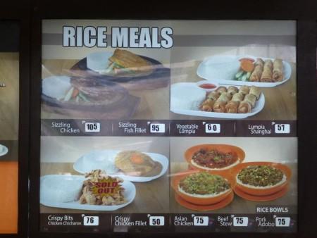 フィリピン  ロビンソンサイバーゲートのフードコートで食事 【セブ】