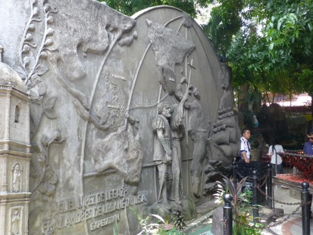 フィリピン  コロンストリート~サントニーニョ教会をブラブラ 【セブ】