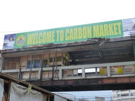フィリピン  マゼラン・クロス~カルボン・マーケット周辺をブラブラ 【セブ】