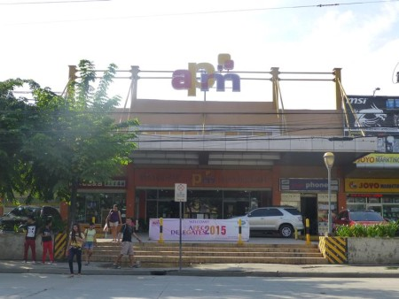 フィリピン  コロンストリート周辺をブラブラ_コロンストリートからSMシティへ移動