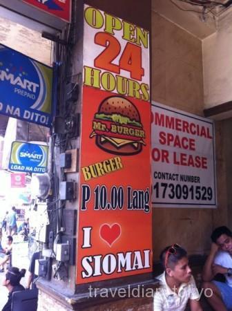 フィリピン  セブでブラブラ街歩き