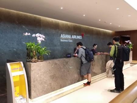 韓国  アシアナビジネスラウンジ_ソウル仁川空港ラウンジ情報