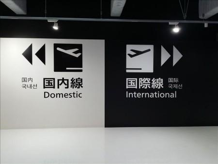 香港  長期旅行始まりました。まずは香港_2015年12月