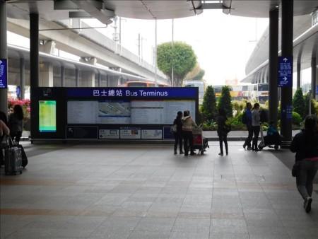 香港  香港空港からバスで尖沙咀の重慶マンションへの行き方