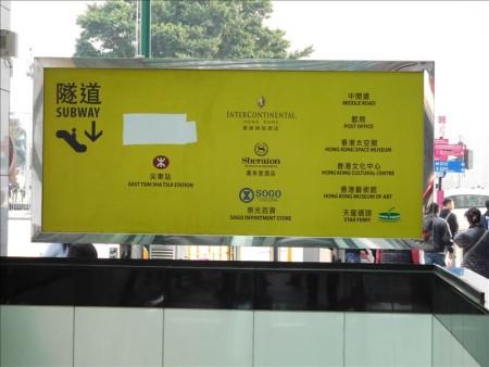 香港  重慶マンションで宿探し後ガーデン・オブ・スターズへ 【香港旅行】