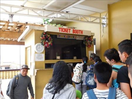 フィリピン  セブからドゥマゲテ(ドゥマゲッティ)への行き方_2016年1月