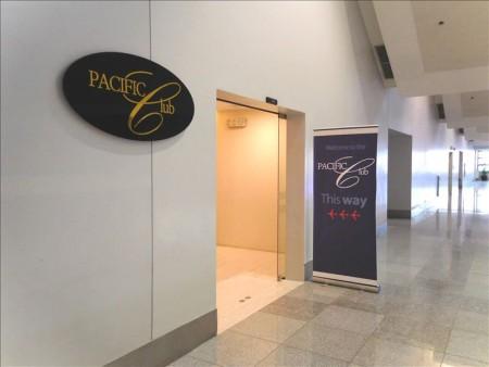 フィリピン  パシフィック クラブ ラウンジ(Pacific Club Lounge)_プライオリティ・パス 【マニラ】