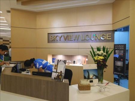 フィリピン  スカイビューラウンジ(Sky View Lounge)_プライオリティ・パス 【マニラ】