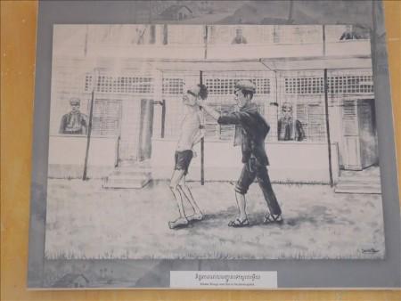 カンボジア  ポルポト率いるクメール・ルージュによる拷問_トゥールスレン博物館