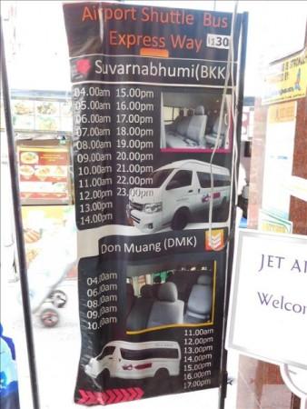 タイ  初のキューバ旅行はバンコクから48時間!