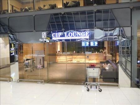 タイ  CIPラウンジ(G2ゲート前)_スワンナプーム国際空港 【バンコク】