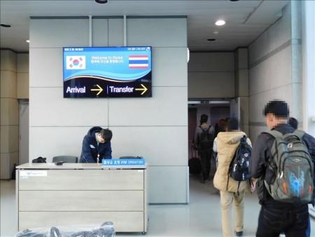 韓国  大韓航空でバンコクからロサンゼルスへ_まずは韓国を経由 【キューバ旅行】