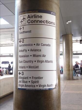 アメリカ  ソウルからロサンゼルスへの搭乗記 【キューバ旅行】