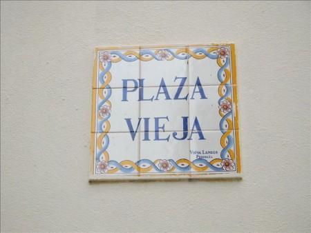 キューバ  ハバナの街をブラブラ_ビエハ広場(Plaza Vieja)とか 【キューバ旅行】