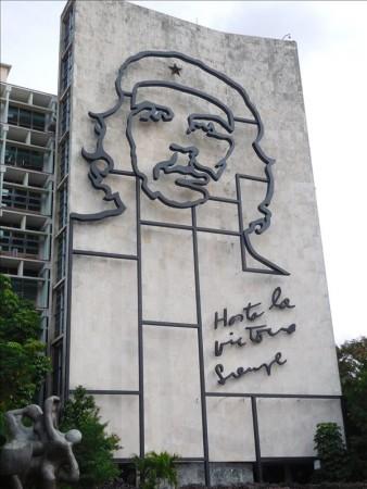 キューバ  革命広場でゲバラの肖像を見学_バスでの行き方【キューバ旅行】