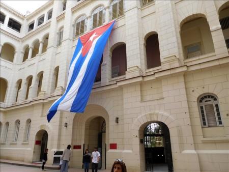 キューバ  キューバ革命を身近に感じられる場所_革命博物館 【キューバ旅行】