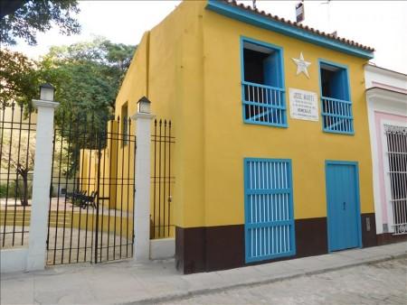 キューバ  移転してしまったパルタガス葉巻工場 【ハバナ旅行】