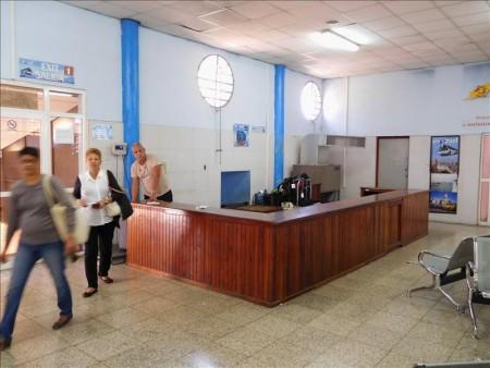 キューバ  ハバナからサンティアゴ・デ・クーバまでバスで移動 【キューバ旅行】