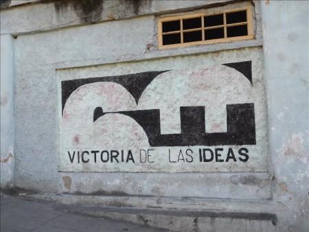 キューバ  サンティアゴデクーバでカサパルティクラルに宿泊 【キューバ旅行】