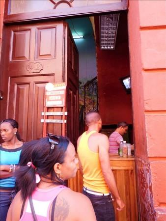 キューバ  ドロレス広場~マルテ広場周辺を散策 【キューバ旅行】