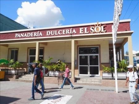 キューバ  サンティアゴ・デ・クーバで食べたメキシコ料理 【キューバ旅行】