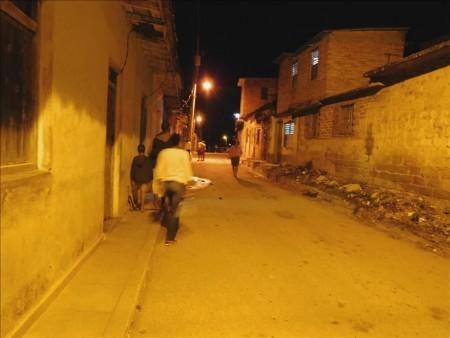 キューバ  日本の伝統文化がトリニダーの街で 【キューバ旅行】