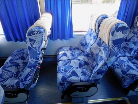キューバ  トランスツールのバスでトリニダーからハバナへ移動 【キューバ旅行】