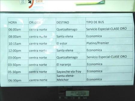 グアテマラ  サンタエレナからケツァルテナンゴへバス移動 【グアテマラ旅行】