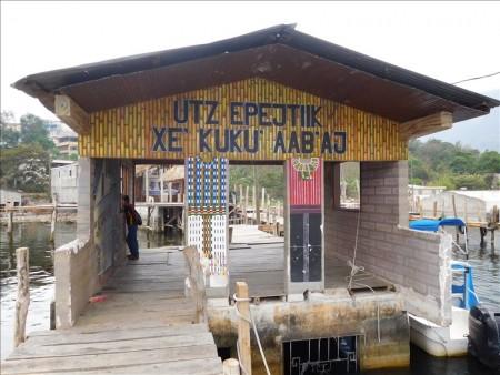 グアテマラ  自然染色の村サンファンララグーナで壁画鑑賞 【グアテマラ旅行】