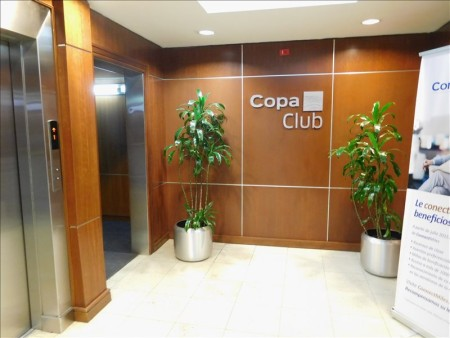 パナマ  パナマ トクメン国際空港のプライオリティ・パスラウンジ「Copa Club」