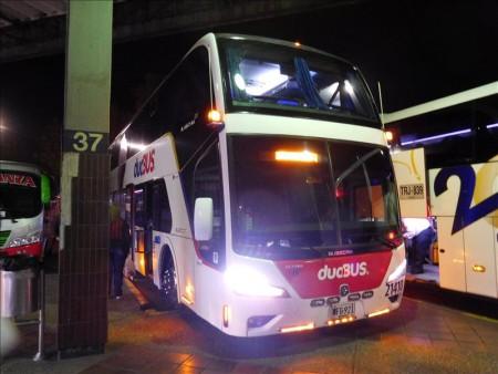 コロンビア  ボゴタからメデジンへバス移動_バスターミナルの行き方 【ボゴタ】