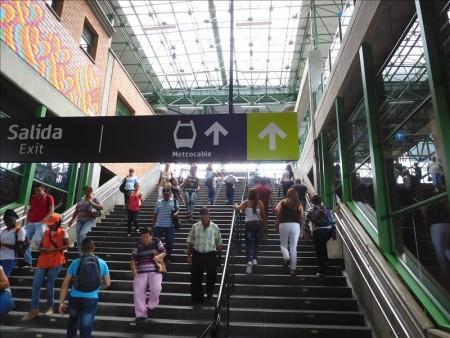 コロンビア  ロープウェイ「メトロ・カブレ」に乗って絶景スポットへ 【メデジン】