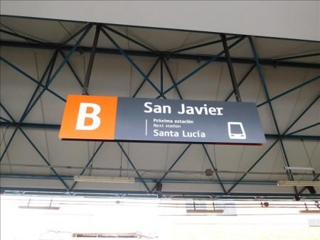 コロンビア  ロープウェイに乗りにメトロカブレでSan Javierへ 【メデジン】