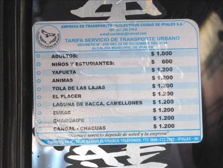 コロンビア  エクアドルへの中継点_国境の街「イピアレス」をブラブラ