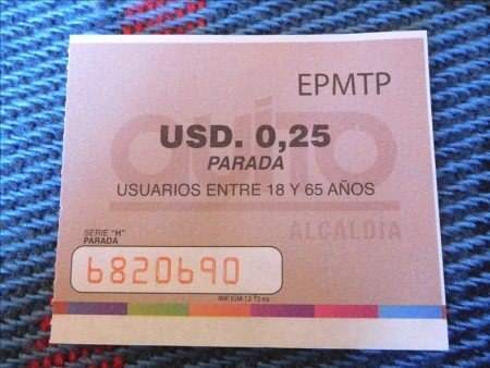 エクアドル  エクアドルのキトで予防接種_B型肝炎ウィルス
