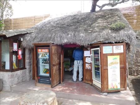 エクアドル  赤道博物館でおもしろ実験 【キト】