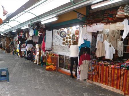 エクアドル  キトの新市街をブラブラ散策