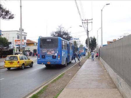 エクアドル  グアヤキル⇒クエンカへのバス移動