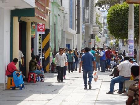 ペルー  ペルーのチクラヨを観光してから高級バスCruz del Surでリマへ移動