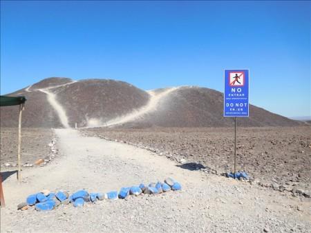 ペルー  世界遺産「ナスカの地上絵」をミラドールから見学