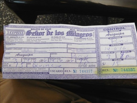 ペルー  アレキパ ⇒ プーノ のバス移動