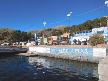 ボリビア  コパカバーナ ⇒ ラパスのバス移動_湖の上をバスが横断 【ボリビア】