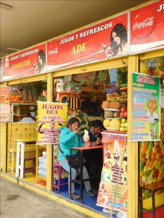 ボリビア  ウユニ行きの鉄道チケット売り場は遠く郊外へ 【ラパス】