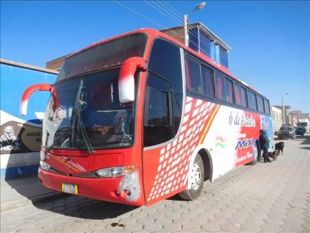 ボリビア  ウユニの街をブラブラ散策 【ボリビア】