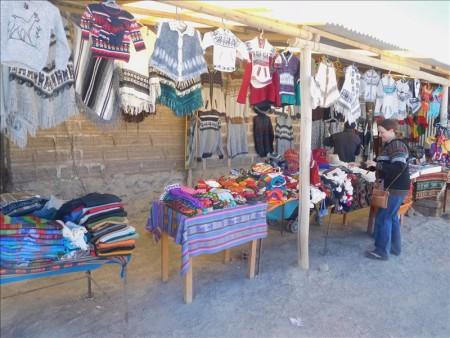 ボリビア  乾季のウユニツアーだって素晴らしい景色