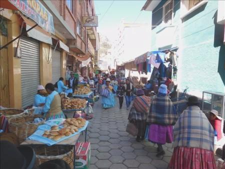 ボリビア  ボリビア コパカバーナの安宿情報