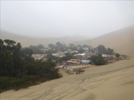 ペルー  砂漠の中のオアシス「ワカチナ」を少しだけ見学